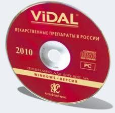 Софт. Справочник Видаль. 2010