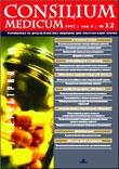 Журнал. Consilium Medicum. Выпуск 12. 2007